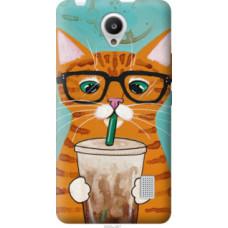 Чехол на Huawei Y635 Зеленоглазый кот в очках (4054u-487)