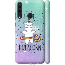 Чехол на Huawei Y6p I'm hulacorn (3976c-1952)