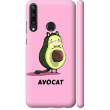 Чехол на Huawei Y6p Avocat (4270c-1952)