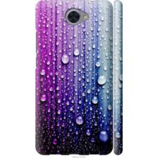 Чехол на Huawei Y7 2017 Капли воды (3351c-1019)