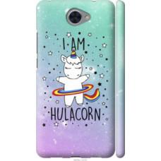 Чехол на Huawei Y7 2017 I'm hulacorn (3976c-1019)
