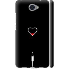 Чехол на Huawei Y7 2017 Подзарядка сердца (4274c-1019)