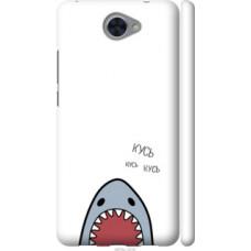 Чехол на Huawei Y7 2017 Акула (4870c-1019)