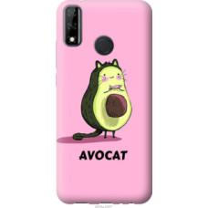 Чехол на Huawei Y8s Avocat (4270u-2027)