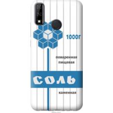 Чехол на Huawei Y8s Соль (4855u-2027)
