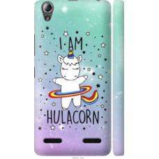 Чехол на Lenovo K3 (K30-t) I'm hulacorn (3976c-114)