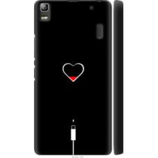 Чехол на Lenovo K3 Note K50-T5 Подзарядка сердца (4274c-141)