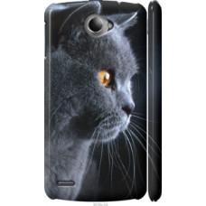 Чехол на Lenovo S920 Красивый кот (3038c-53)
