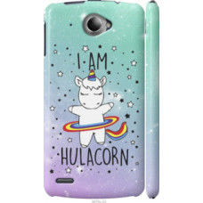 Чехол на Lenovo S920 I'm hulacorn (3976c-53)