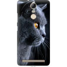 Чехол на Lenovo Vibe K5 Note Pro Красивый кот (3038u-394)