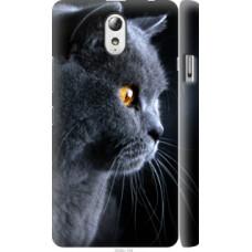 Чехол на Lenovo Vibe P1m Красивый кот (3038c-154)