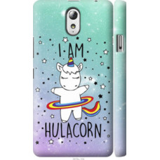 Чехол на Lenovo Vibe P1m I'm hulacorn (3976c-154)