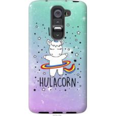 Чехол на LG G2 mini D618 I'm hulacorn (3976u-304)