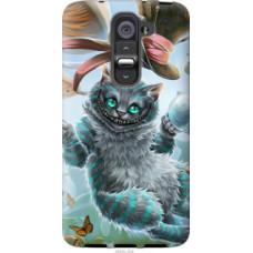 Чехол на LG G2 mini D618 Чеширский кот 2 (3993u-304)