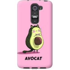 Чехол на LG G2 mini D618 Avocat (4270u-304)