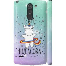 Чехол на LG G3 Stylus D690 I'm hulacorn (3976c-89)