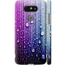 Чехол на LG G5 H860 Капли воды (3351c-348)