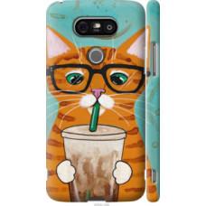 Чехол на LG G5 H860 Зеленоглазый кот в очках (4054c-348)