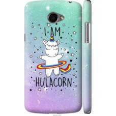 Чехол на LG K5 X220 I'm hulacorn (3976c-457)