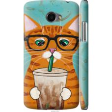 Чехол на LG K5 X220 Зеленоглазый кот в очках (4054c-457)