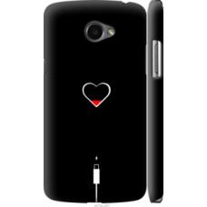Чехол на LG K5 X220 Подзарядка сердца (4274c-457)