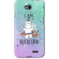 Чехол на LG L70 Dual D325 I'm hulacorn (3976u-201)