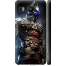 Чехол на LG Nexus 5X H791 Рыцарь (4075c-150)
