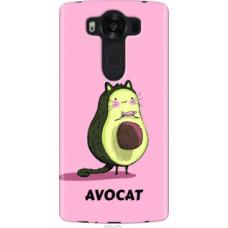 Чехол на LG V10 H962 Avocat (4270u-370)