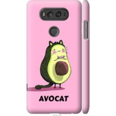 Чехол на LG V20 Avocat (4270c-787)