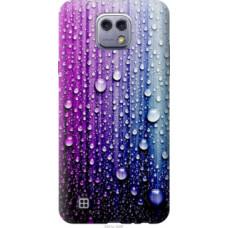 Чехол на LG X Cam K580 Капли воды (3351u-1028)