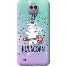 Чехол на LG X Cam K580 I'm hulacorn (3976u-1028)
