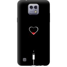 Чехол на LG X Cam K580 Подзарядка сердца (4274u-1028)