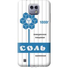 Чехол на LG X Cam K580 Соль (4855u-1028)