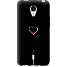 Чехол на Meizu M1/M1 mini Подзарядка сердца (4274u-188)