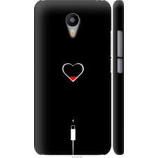 Чехол на Meizu M2 Note Подзарядка сердца (4274c-94)