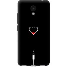 Чехол на Meizu M5c Подзарядка сердца (4274u-1096)