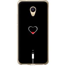 Чехол на Meizu M5s Подзарядка сердца (4274u-776)