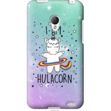 Чехол на Meizu MX2 I'm hulacorn (3976u-239)