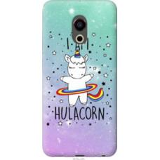 Чехол на Meizu Pro 6 I'm hulacorn (3976u-293)