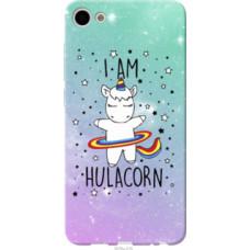 Чехол на Meizu U10 I'm hulacorn (3976u-415)