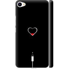 Чехол на Meizu U20 Подзарядка сердца (4274c-416)