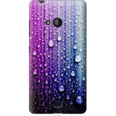 Чехол на Microsoft Lumia 540 Dual SIM Капли воды (3351u-246)