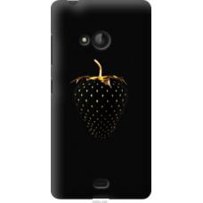 Чехол на Microsoft Lumia 540 Dual SIM Черная клубника (3585u-246)