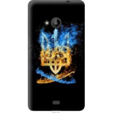 Чехол на Microsoft Lumia 535 Герб (1635u-130)