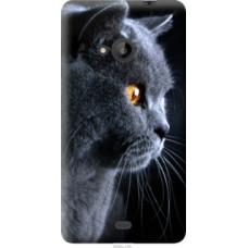 Чехол на Microsoft Lumia 535 Красивый кот (3038u-130)