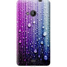 Чехол на Microsoft Lumia 535 Капли воды (3351u-130)