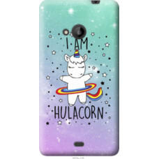 Чехол на Microsoft Lumia 535 I'm hulacorn (3976u-130)