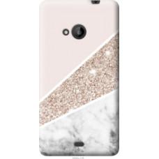 Чехол на Microsoft Lumia 535 Пастельный мрамор (4342u-130)