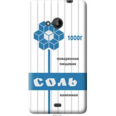 Чехол на Microsoft Lumia 535 Соль (4855u-130)