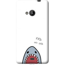 Чехол на Microsoft Lumia 535 Акула (4870u-130)